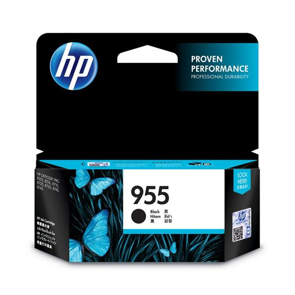 HP 955 Yellow Original Ink Cartridge (L0S57AA) EL